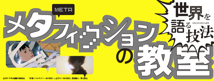meta_murai_logo1