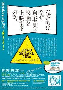 JSE_H1-212x300