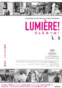 0830_lumiele_poster_fix